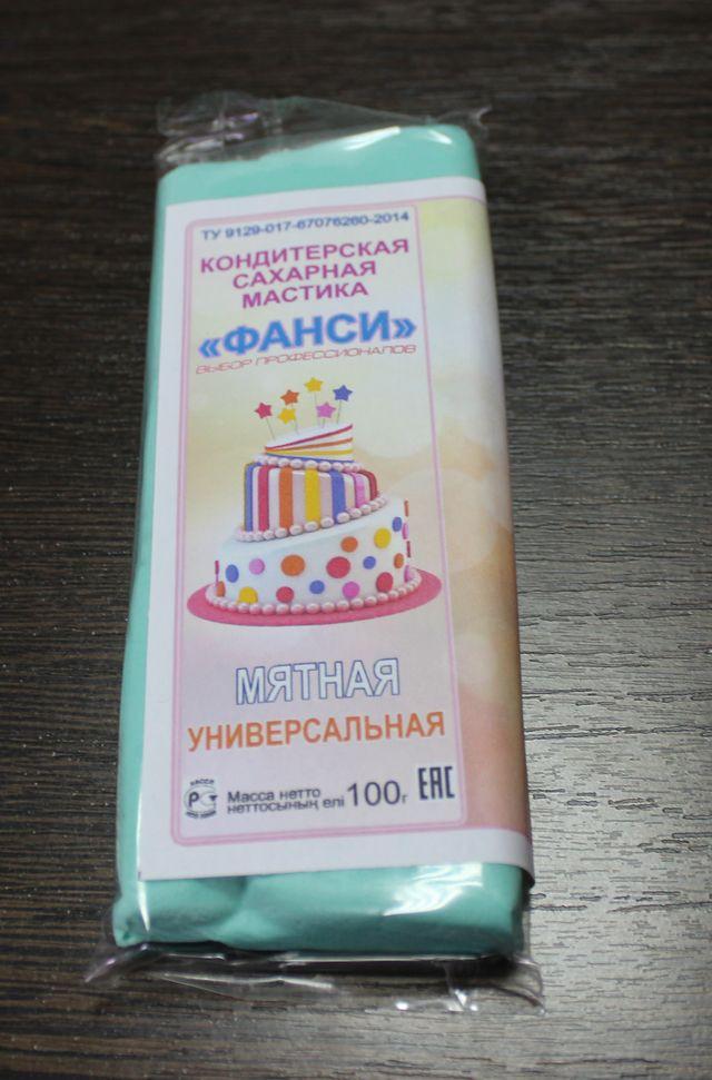 Мастика для торта купить в тюмени ономастика совместимость